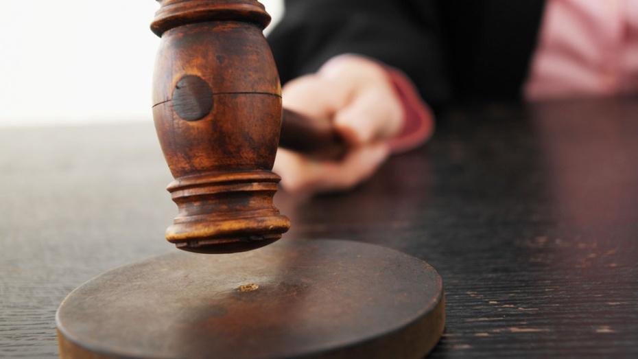Повышение Зарплаты Работникам Аппарата Суда В 2014 Году