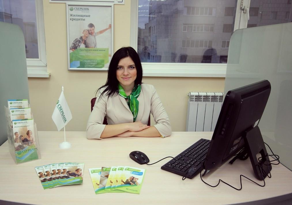 руководитель доп офиса сбербанка зарплата московская область