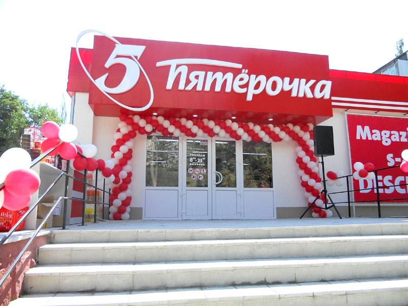 руководство пятерочки в москве - фото 5