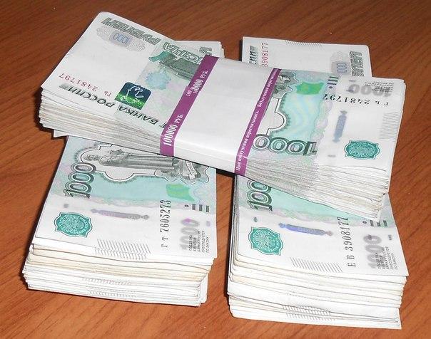 Как заработать рублей срочно без вложений