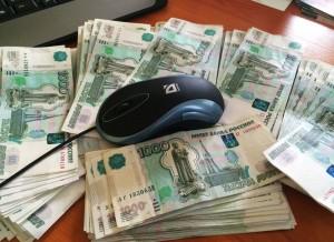 Зарабатывать деньги дома