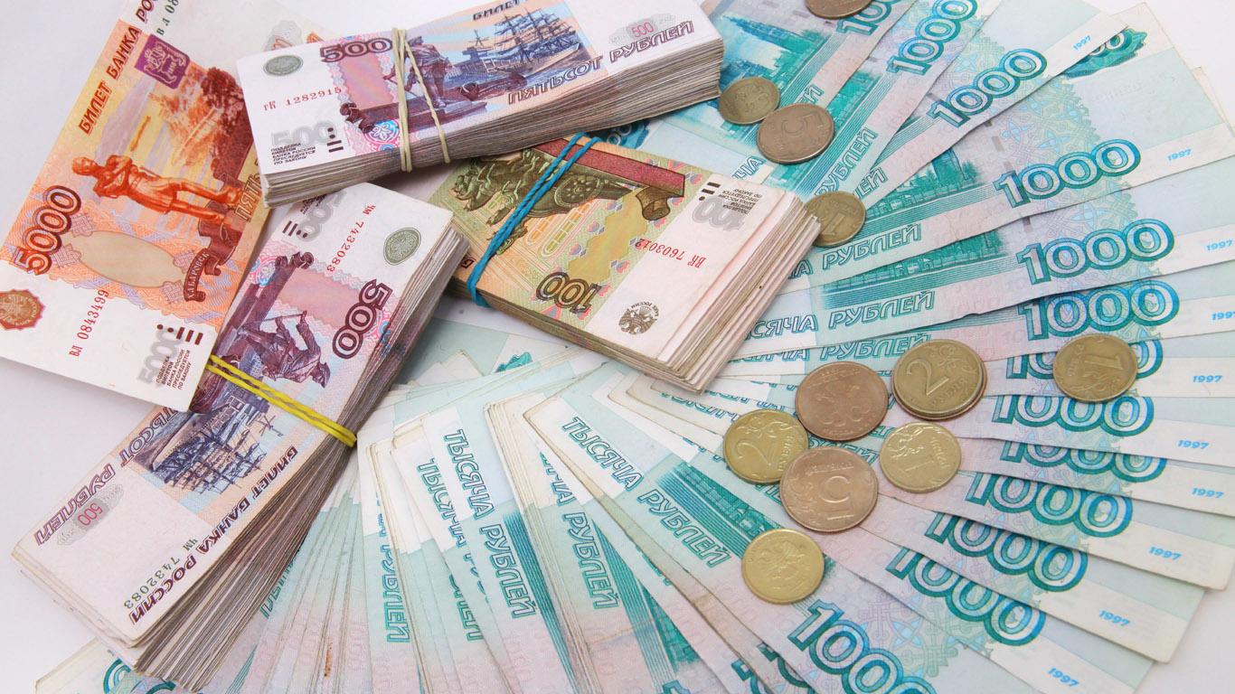 Купить биткоин за рубли 1