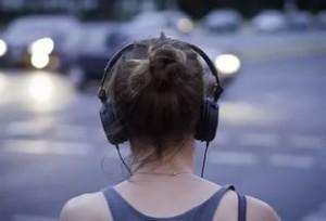 Слушать музыку