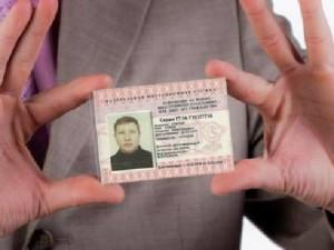 Как получить разрешение на работу в России гражданину другой страны?