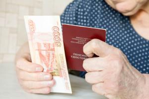 Заработать пенсионеру