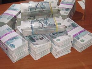 Миллион рублей