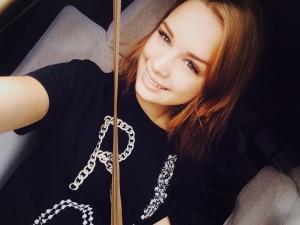 Диана Шурыгина