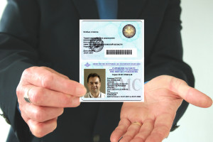 Получить разрешение на работу