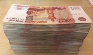 5 миллионов рублей