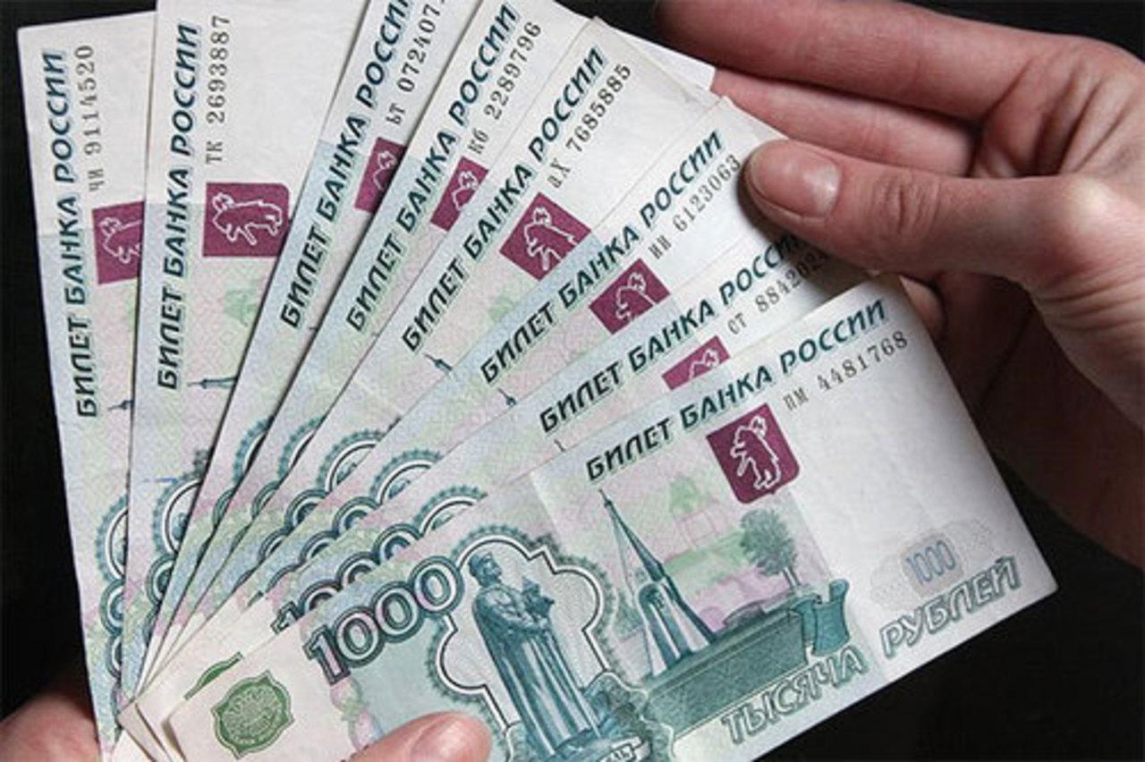 Средняя зарплата в Москве в 2019 году | какая