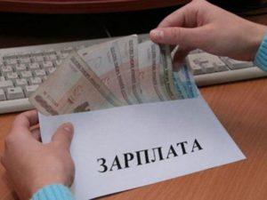 Какую ответственность по закону несет работодатель за серую зарплату в 2018 году
