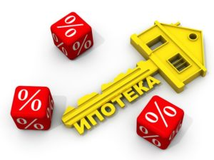 Каким должен быть размер зарплаты россиянина для выплаты ипотеки в Россельхозбанке