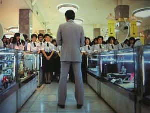 Администратор торгового зала