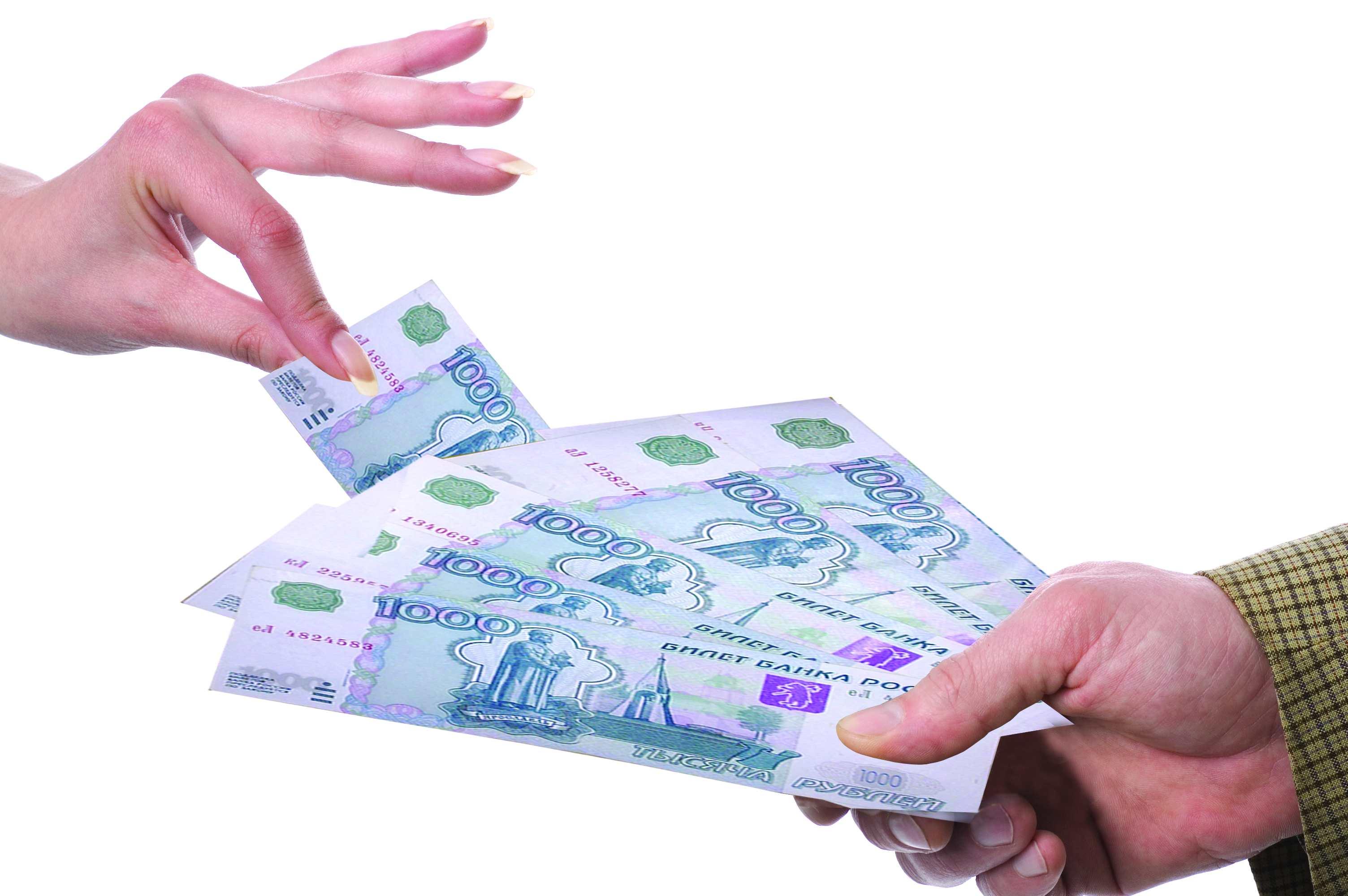 Как заработать деньги в онлайн банке doc книги по форекс