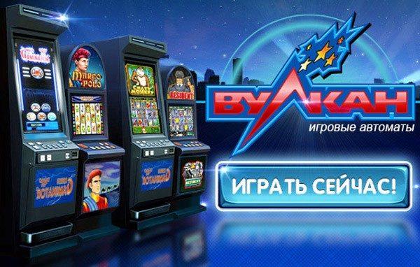казино онлайне в создать как