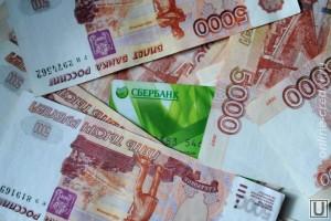 300 000 рублей